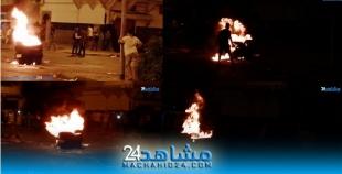"""بالفيديو.. بيضاويون يحتفلون بـ""""شعالة"""" يوم عاشوراء"""