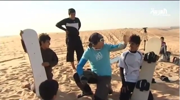 التزلج على الرمال في السعودية