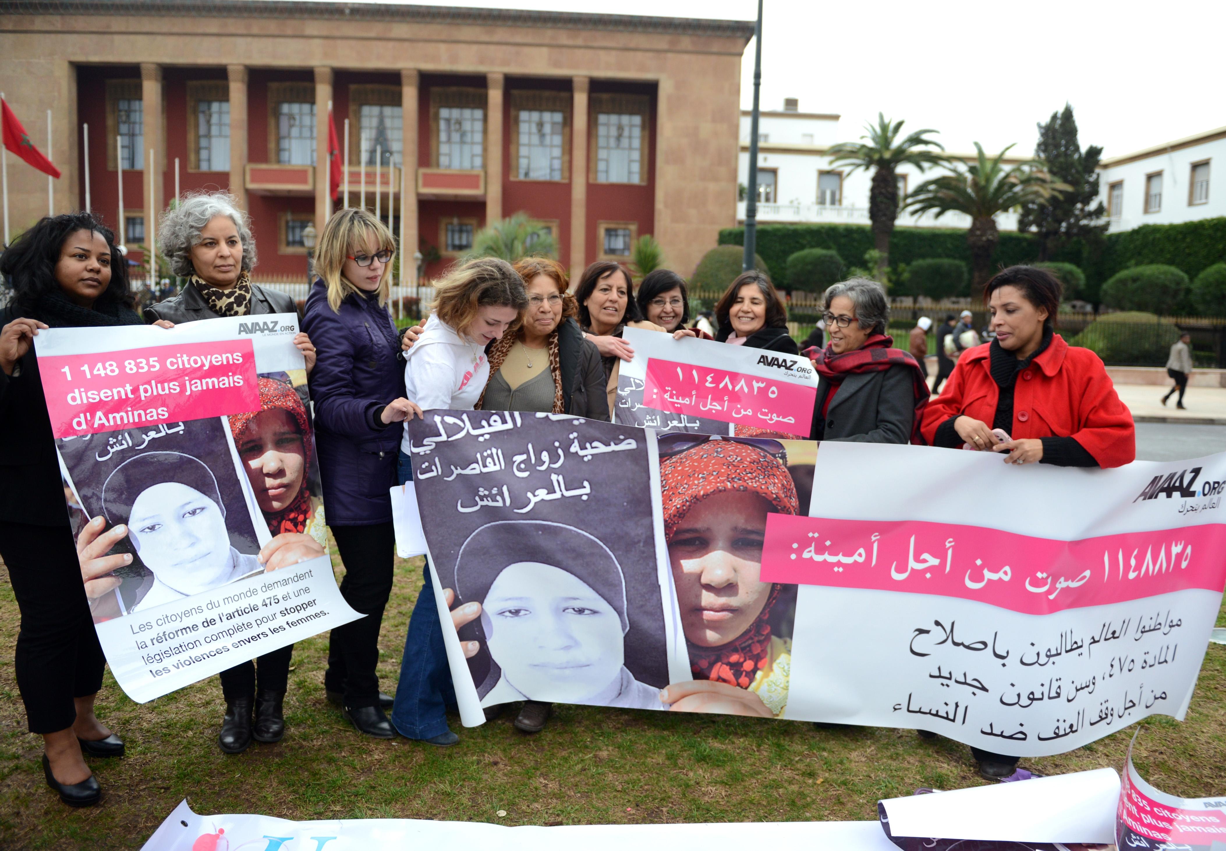 المغرب: مجلس النواب يلغي العفو عن المغتصب في حال زواجه من الضحية