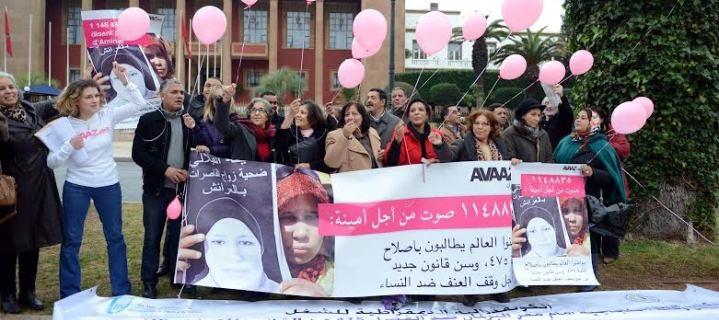 الجمعية الديمقراطية لنساء المغرب تأمل في  إصلاح شامل للقانون الجنائي