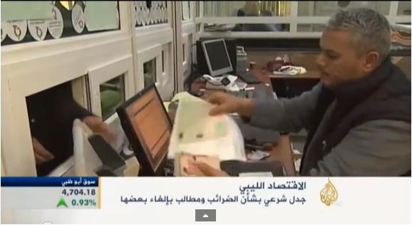 جدل حول الضرائب في ليبيا