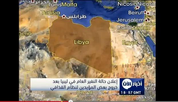 نفير الجيش الليبي لمواجهة ظهور موالين للنظام البائد