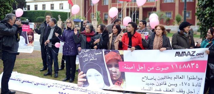 ربيع الكرامة: المطالبة بالتعجيل بإصدار قانون محاربة العنف ضد المرأة