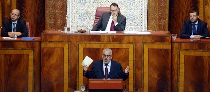 بنكيران يقدم حصيلة حكومته أمام البرلمان بعد تأخر دام عامين