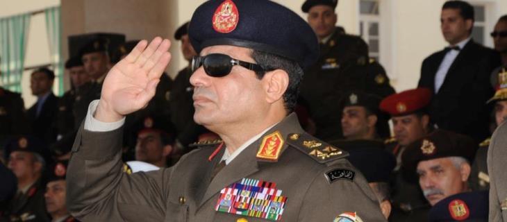 السيسي ..نحو  الترشح  للانتخابات الرئاسية  في مصر