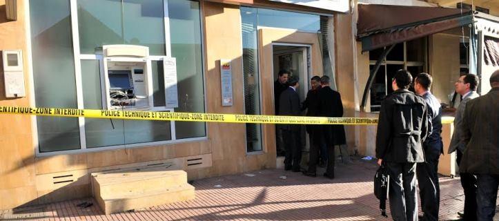 تخريب شباك أوتوماتيكي لوكالة بنكية في مدينة الدار البيضاء بهدف السرقة