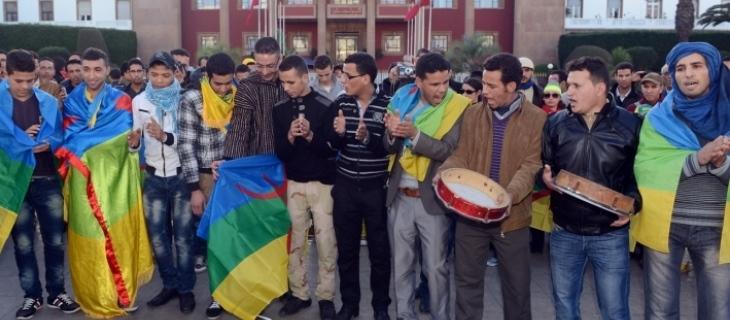 الأمازيغيون المغاربة يحتفلون في الرباط برأس السنة الجديدة