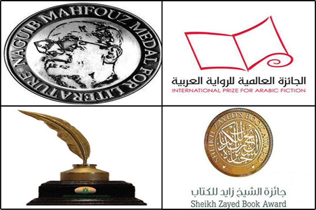 ثلالث روايات مغربية في القائمة الطويلة لـ «البوكر» العربية لعام 2014
