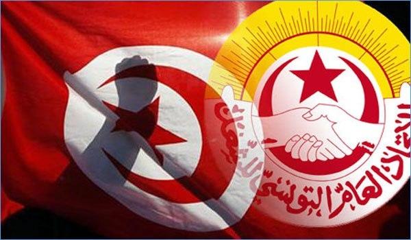 الاتحاد العام التونسي للشغل يساند الاحتجاجات ضد الغرامات