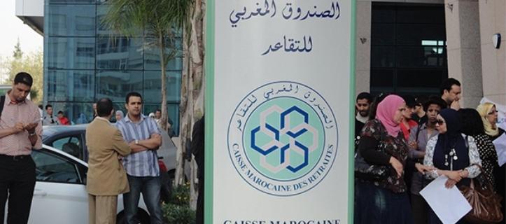 النقابات المغربية تعبر عن رفضها لقرارات الحكومة بشأن أنظمة التقاعد