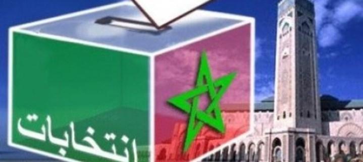 إحالة مشروعي قانون استطلاعات الرأي والانتخابات الجماعية على البرلمان