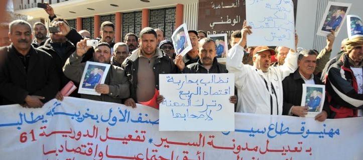 مهنيو سيارات الأجرة بالمغرب ينظمون مسيرة في شوارع الرباط