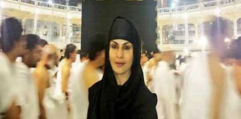ممثلة إغراء باكستانية تترك السينما للأبد وتعلن توبتها