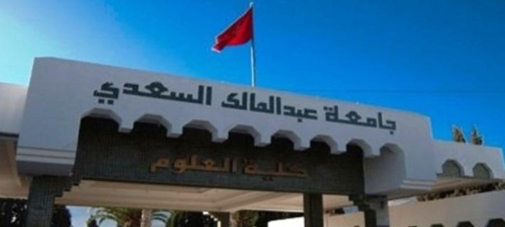 استاذ جامعي مغربي يكتب رواية عن تجربته العلمية