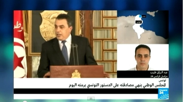 تونس: المجلس الوطني يصادق على الدستور برمته