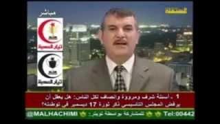 الهاشمي الحامدي بألفاظ نابية  دستوركم ولد حرام