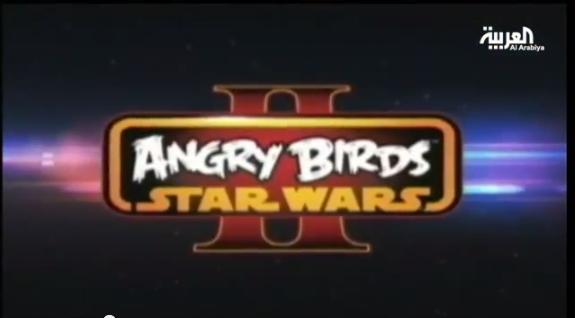 لعبة angry bird مصدر معلومات للمخابرات الأمريكية