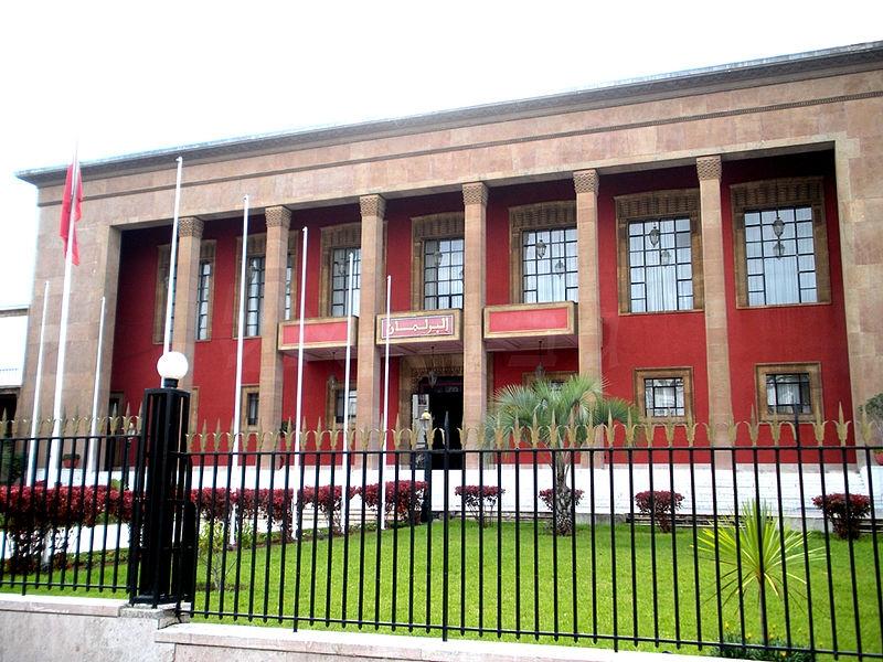 حزب مغربي معارض ينتقد قرار بنكيران بمنع بث