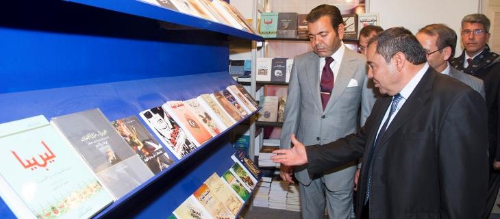 180عملا يدخل السباق نحو جائزة المغرب للكتاب
