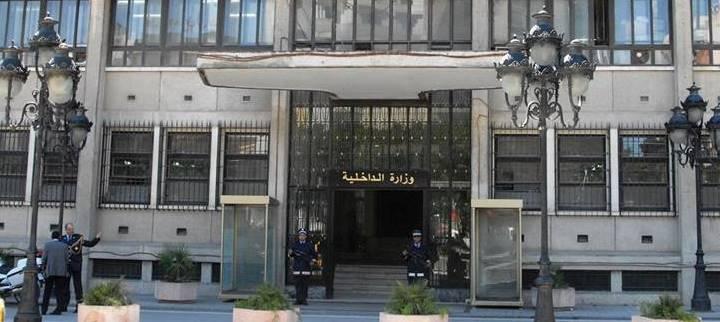 البحث عن إرهابين داخل الأراضي التونسية
