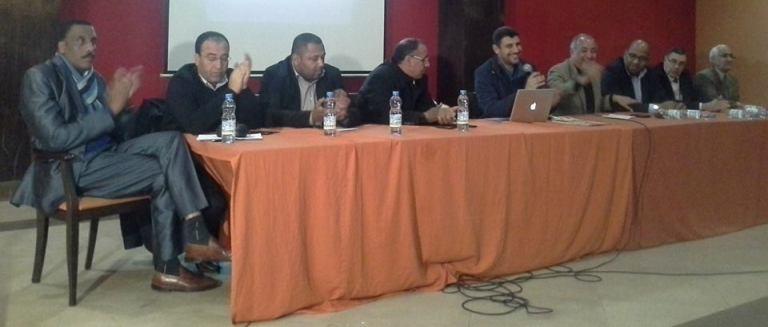 المرنيسي يعلن لائحة  ترشيحه لرئاسة جامعة كرة السلة