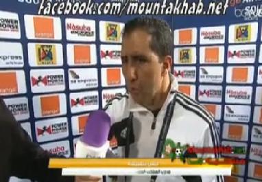 تصريح بنعبيشة بعد فوز المغرب