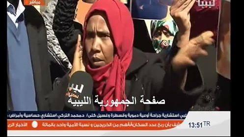 امرأة من سبها جنوب ليبيا توجه صرختها