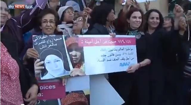 عن تعديل قانون الاغتصاب بالمغرب
