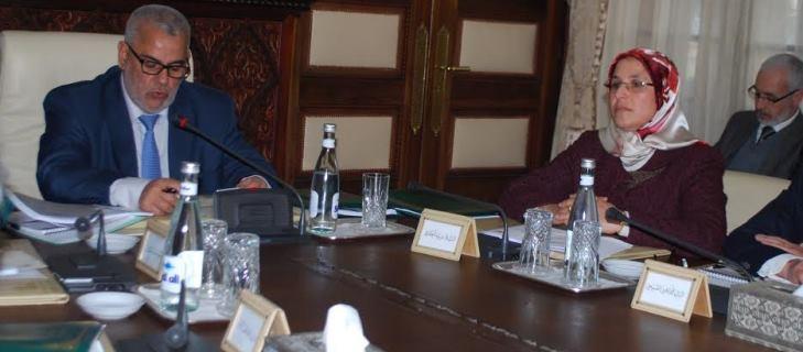 الوزيرة  بسيمة الحقاوي تقدم أمام بنكيران مشروعا  يستهدف حماية الطفولة المغربية
