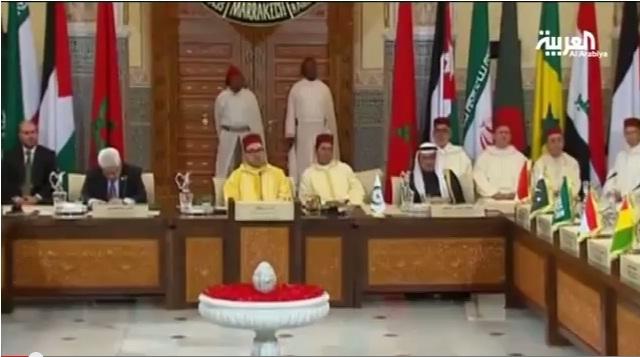 عن افتتاح اجتماع لجنة القدس
