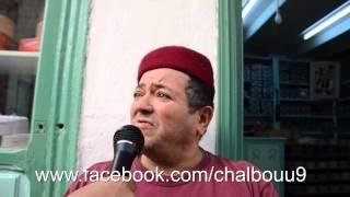 تونس في عيون التونسيين