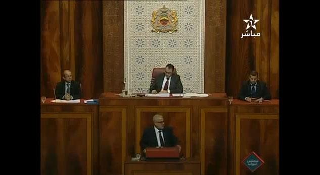 قنبلة إبن كيران في البرلمان