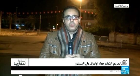 تونس:  جدل تجريم التكفير يعثر الاتفاق على الدستور