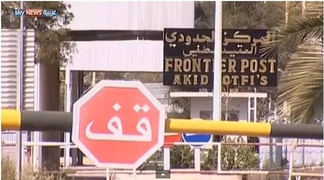 مشكل إغلاق الحدود بين المغرب والجزائر