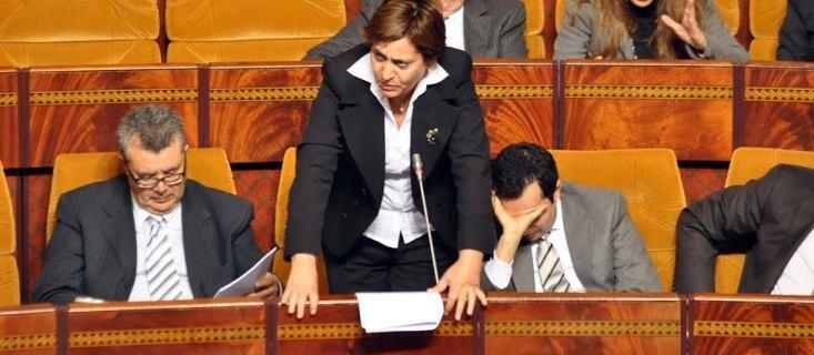 ميلودة حازب: الخوف يتملكنا في البرلمان وكأننا في غابة وسط الأسود والنمور