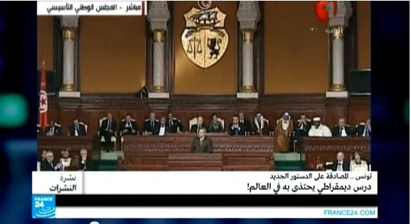 تونس: درس ديمقراطي يحتذى به في العالم