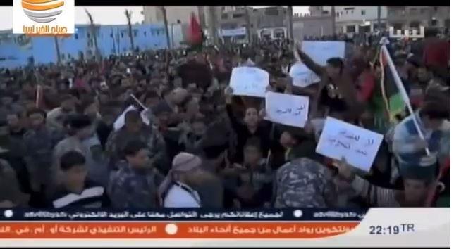 ليبيا:نقاش حول مظاهرات رافضة للتمديد للمؤتمر الوطني