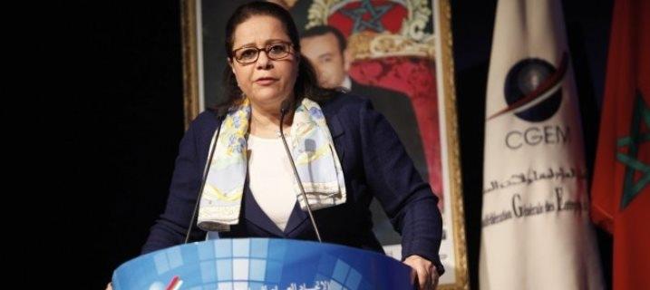 مريم بنصالح: مستعدون في الاتحاد العام لمقاولات المغرب لإنجاح النموذج التنموي في الصحراء