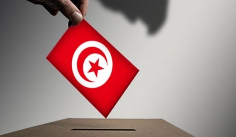 الأحزاب التونسية تشكل ملامح تكثلات انتخابية