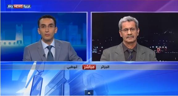 الاتفاق الحدودي بين تونس وليبيا والجزائر