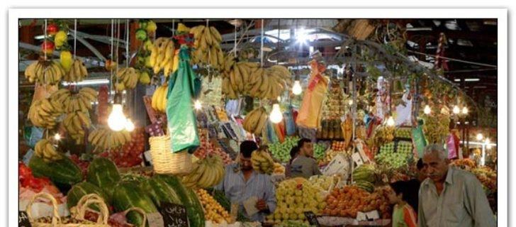 ارتفاع في الرقم الاستدلالي لأثمان المواد الغذائية بالمغرب