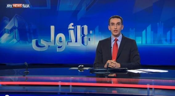 مناظرة بين المرشحين للرئاسة بأفغانستان