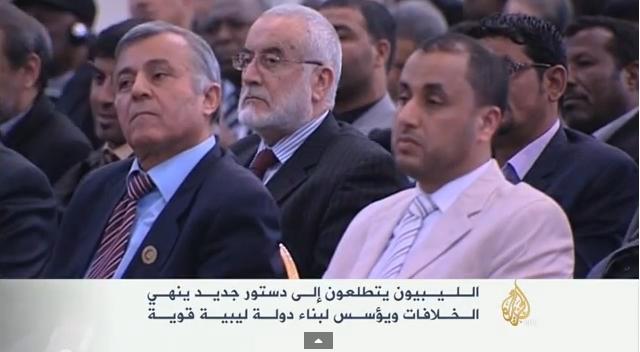 الليبيون يتطلعون إلى دستور جديد