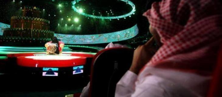 الإمارات تنظم مهرجانات بقيمة 30 مليون دولار