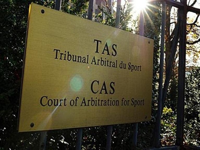 المحكمة الرياضية تحكم لصالح الاتحاد التونسي