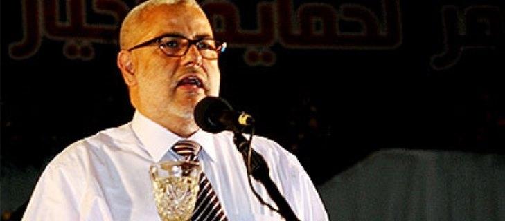 بنكيران يدعو شبيبة حزبه لبذل مزيد من الجهد لإنجاح مسار الإصلاح