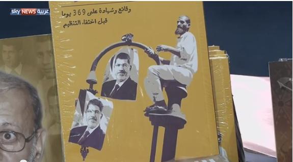 السياسة تهيمن على معرض الكتاب بالقاهرة