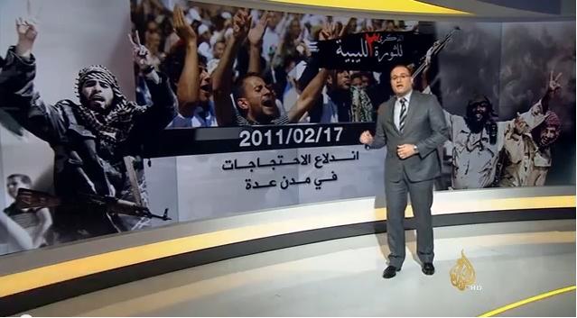 ذكرى 17 فبراير الليبية
