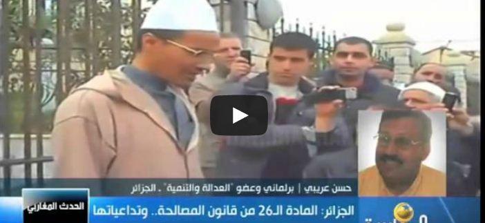 الجزائر: المادة ال26 من قانون المصالحة.. وتداعياتها