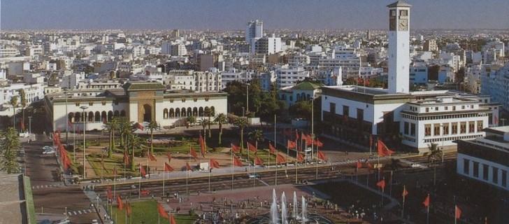 مشروع تسجيل الدار البيضاء ضمن التراث الإنساني العالمي